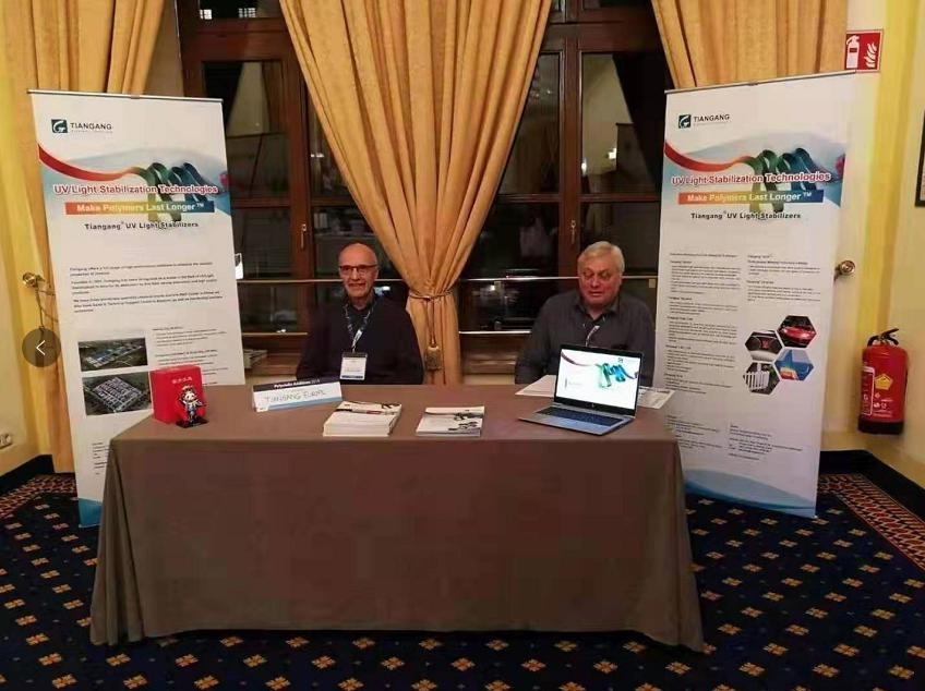 Tiangang Chemicals Europe B.V. debuted at the European AMI Conference