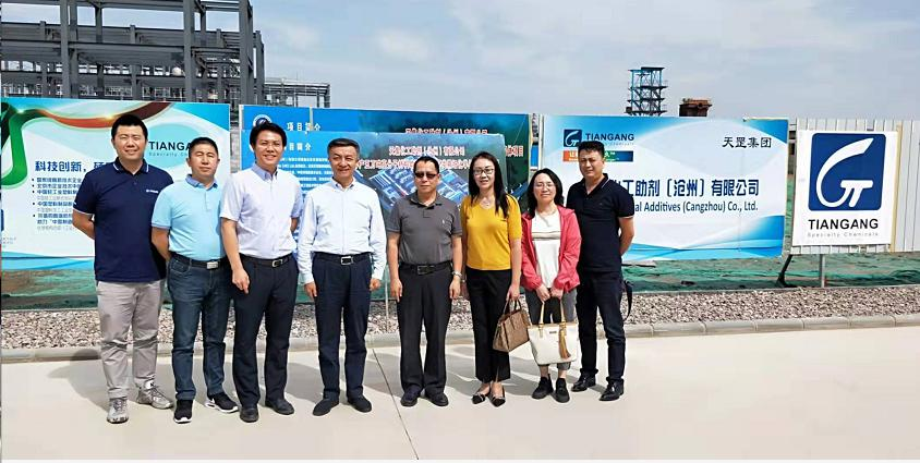 Leading group of CPPIA on-site visit Tiangang Cangzhou Project